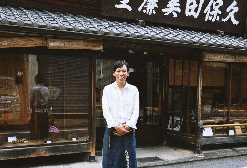 久保田美廉堂メイン