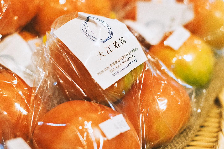 みどりなす商品大江農園のトマト
