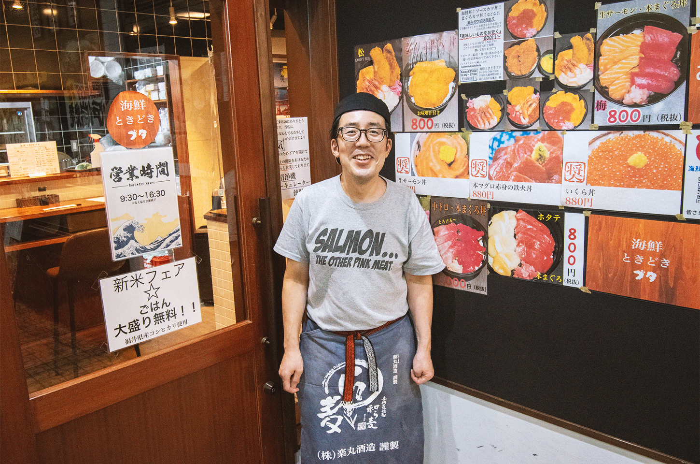 海鮮ときどきブタ店主藤井さん