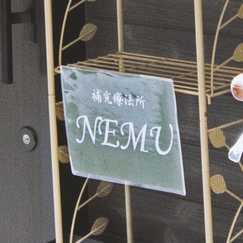 NEMUさん プロフィール