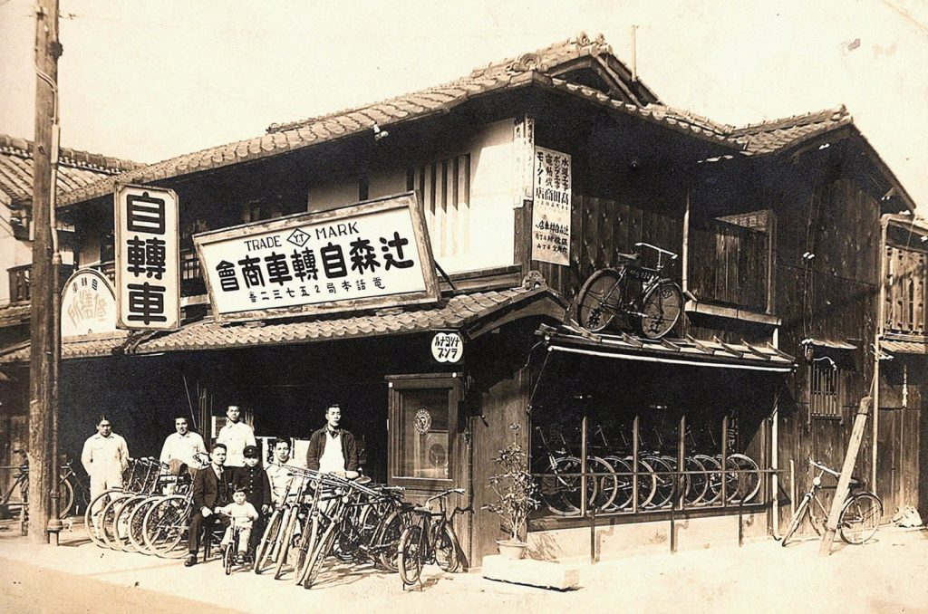 辻森自転車店過去1